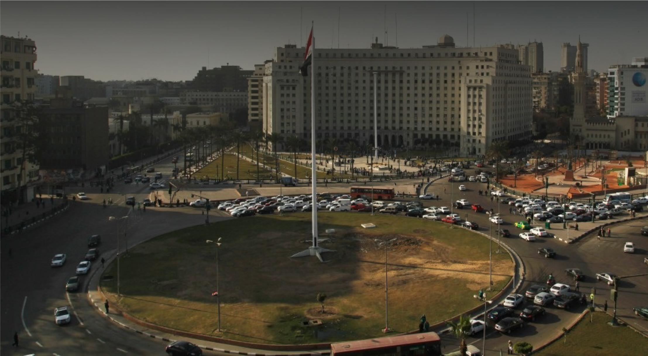 تحفيز الاستثمارات الخاصة في البنية التحتية في مصر